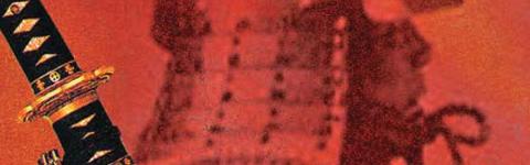 Leyendas de los Otori I: El suelo del ruiseñor