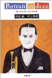 Retrato en jazz